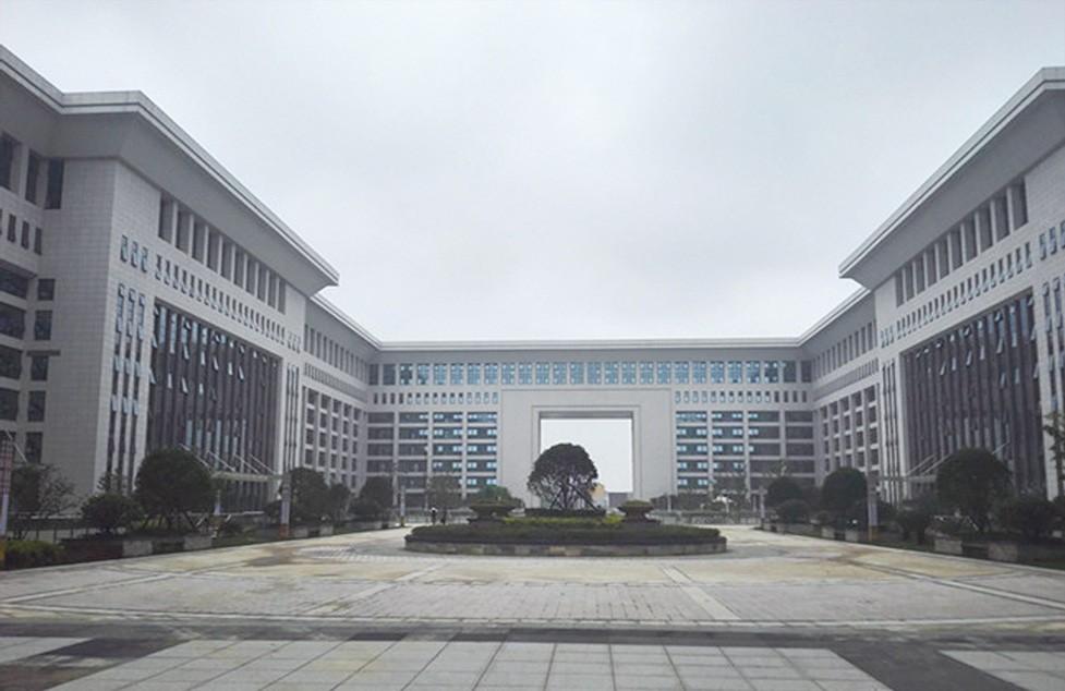 鷹潭經濟大廈(圖1)
