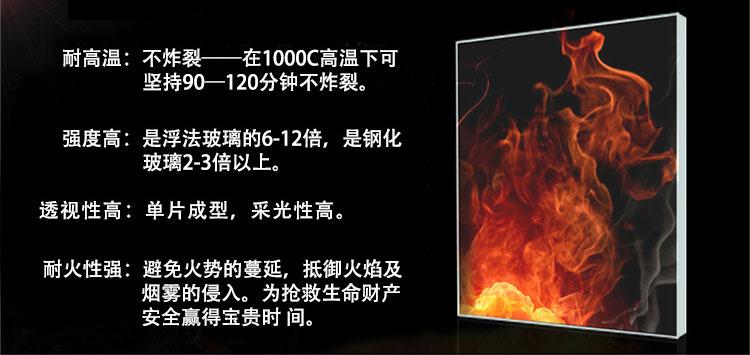 19mm毫米单片非隔热型防火玻璃(图4)