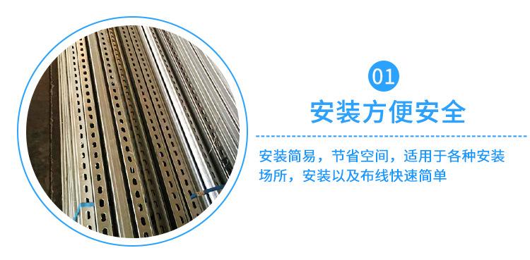 综合抗震支吊架(图5)