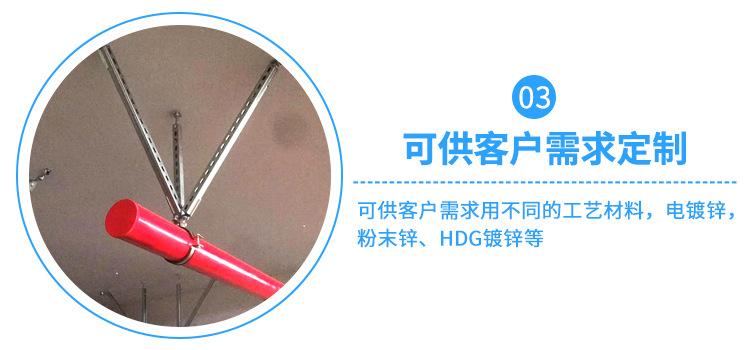 综合抗震支吊架(图7)