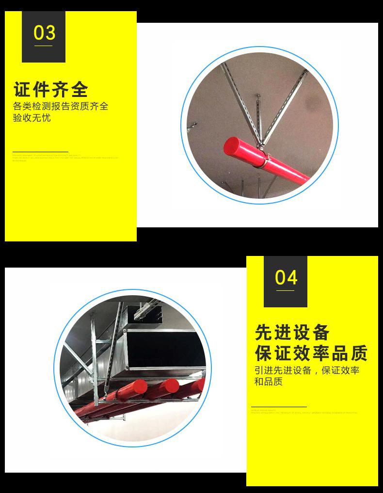 单根管道侧向刚性抗震支吊架(图4)