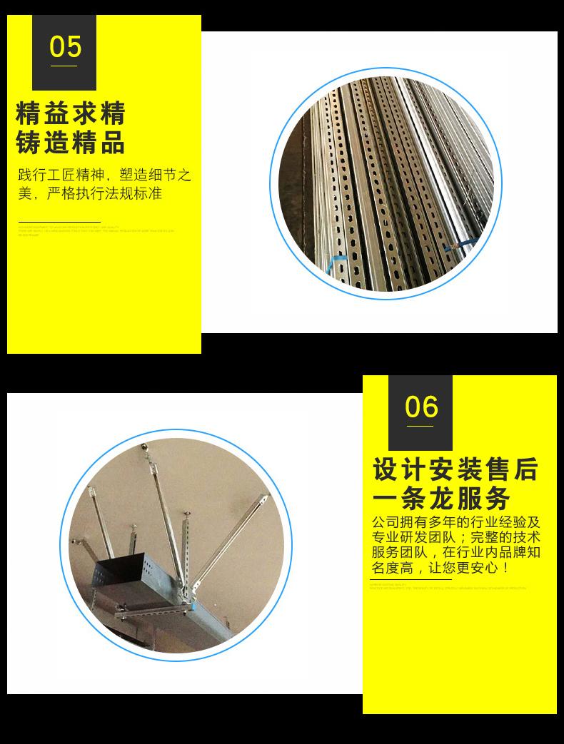 单根管道侧向刚性抗震支吊架(图5)