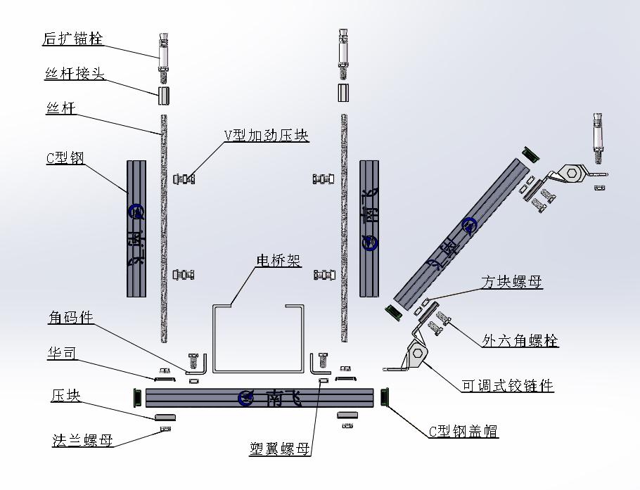 南飞:抗震支吊架的安装步骤(图7)